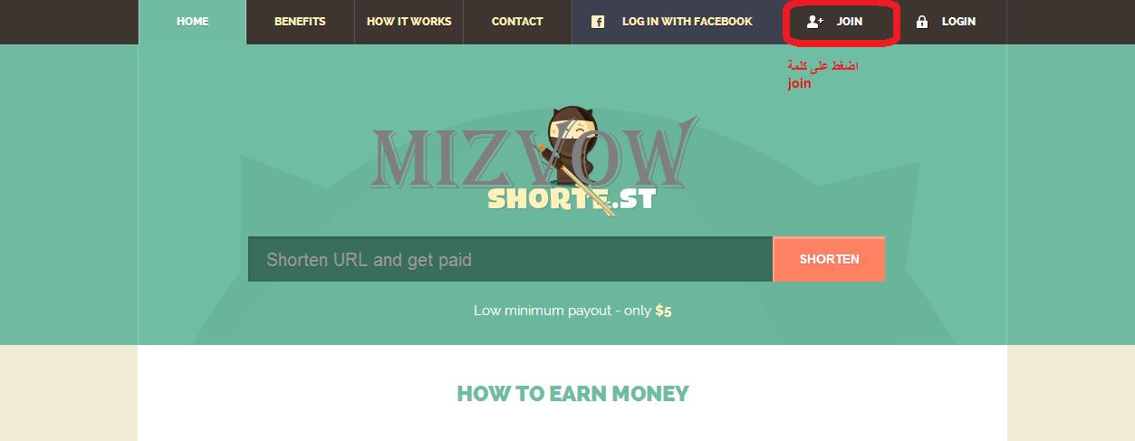 شرح التسجيل في موقع shorte.st و طريقة ربح 50 دولار يوميا