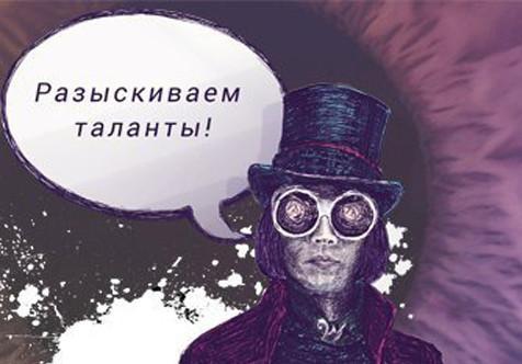 Как заработать художнику интернете как срочно заработать 20000 рублей в интернете