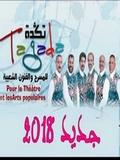 Tagada 2018 Lghdar Ayab