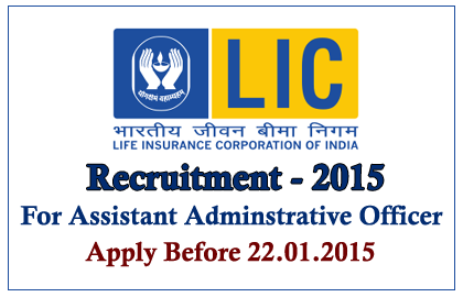 LIC Recruitment 2015