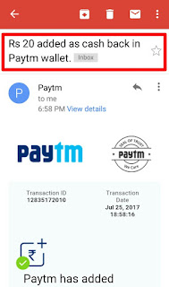 All Out se 20 ka Paytm Cash kaise paye | check your gmail