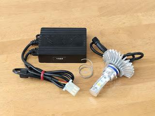 スフィアライト LEDヘッドライト NEOL PH12型 基本的な構成部品