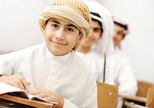 حل كتاب التربية الاسلامية للصف الثامن الفصل الاول كامل
