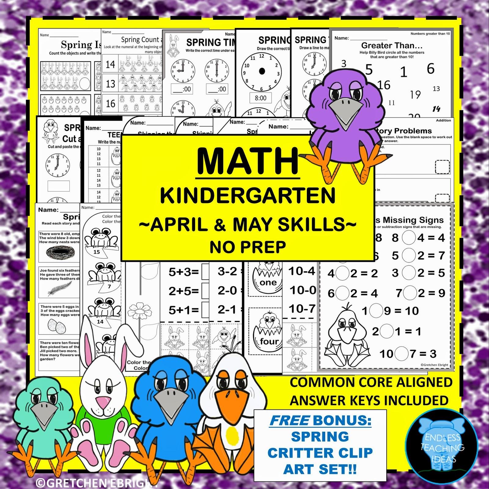 Endless Teaching Ideas By Gretchen Ebright Lesson Math