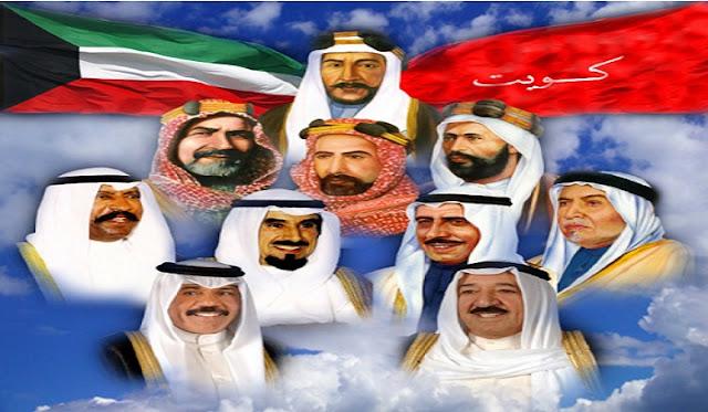 الكويت تدخل مرحلة صراع القوى بين أفراد العائلة المالكة