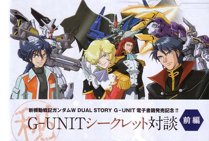 """I Segreti di G-Unit ①"" - Intervista a Kouichi Tokita e Manabu Shintani"