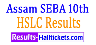 Assam SEBA 10th Class HSLC Results 2017