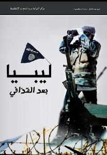 تحميل كتاب ليبيا بعد القذافي PDF