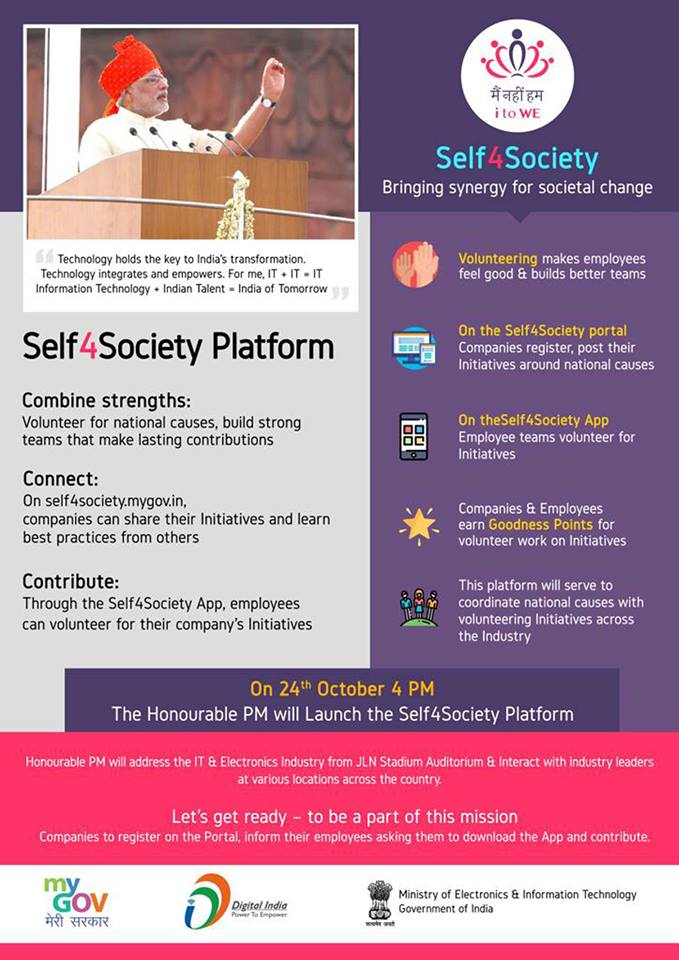 Hon'ble Prime Minister will launch the Self4Society Platform