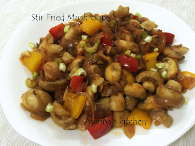 BUTTER FRIED MUSHROOM MUSHROOM RECIPES VEGETABLE STIR FRY BELLPEPPER FRIED SAUTEED MUSHROOM