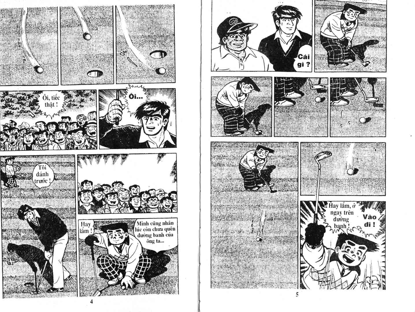 Ashita Tenki ni Naare chapter 47 trang 2