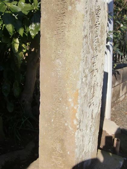 明王院の庚申塔