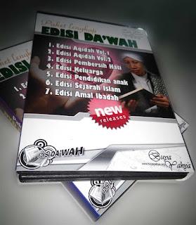 Paket DVD Da'wah Buya Yahya Edisi Lengkap