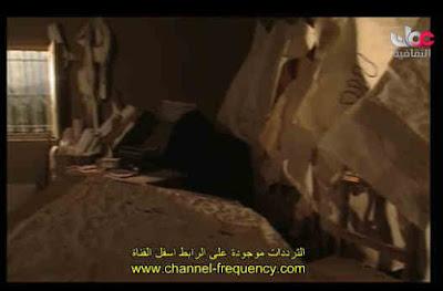 تردد قناة عمان الثقافية للأفلام الوثائقية