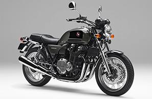 Honda CB1100 EX Special Edition