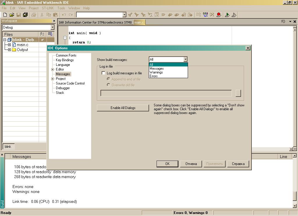 STM8 + IAR + ST-LINK2: программирование, прошивка и отладка из под