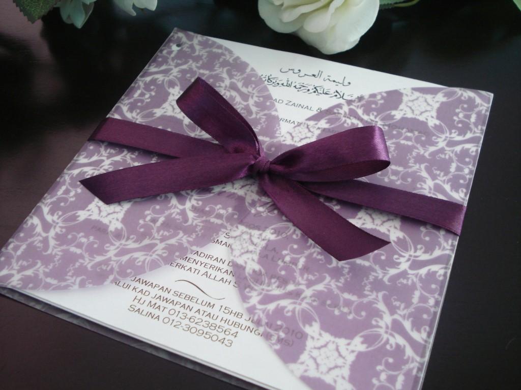 Wedding And Reception Invitations: Beach Wedding Invitations: Purple Wedding Invitations