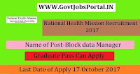 National Health Mission Recruitment 2017– Block data Manager