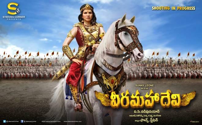 Sunny Leone, Navdeep's Telugu movie Veera Mahadevi 2019 wiki, full star-cast, Release date, Actor, actress, Song name, photo, poster, trailer, wallpaper