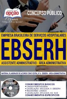 Concurso EBSERH Nacional 2018 (Área Administrativa)