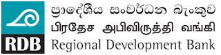 RDB Sevanagala