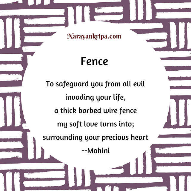 Text Image for the short poem 'Fence' on intense love