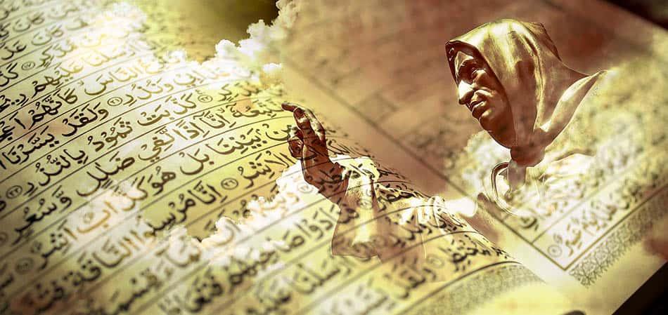 KTZ, din, islamiyet, Kur'an Allah'ın sözleri midir?, Kur'an insan yazmasıdır, İlahi kitaplar insan ürünüdür, Kur'an ilahi bir kitap mı?, Kur'an'ı kim yazdı?, Kur'an bir yaratıcıdan mı geldi?, Kur'an vahiy mi?,