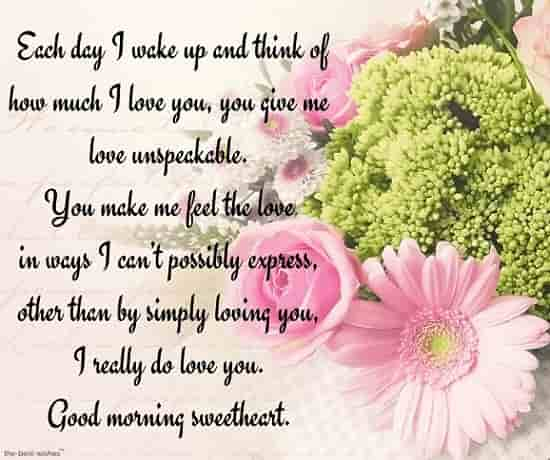 good morning long love letter for him picture