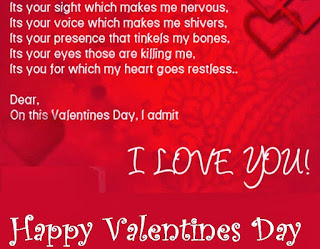 valentines-day-greetings-with-quotes