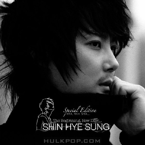 Shin Hye Sung – The Beginning, New Days (Special Edition Version)