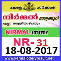 KERALA LOTTERY,KL LOTTERY ,lottery results,keralalotteries, kerala lottery, keralalotteryresult, kerala lottery result, kerala lottery result live, kerala lottery results, kerala lottery today, kerala lottery result today, kerala lottery results today, today kerala lottery result, kerala lottery result 18.8.2017 nirmal lottery nr 31, nirmal lottery, nirmal lottery today result, nirmal lottery result yesterday, nirmal lottery nr31, nirmal lottery 18.8.2017, 18-8-2017 kerala result, down load pdf