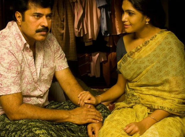 Mammootty with sruthi Tamil actress
