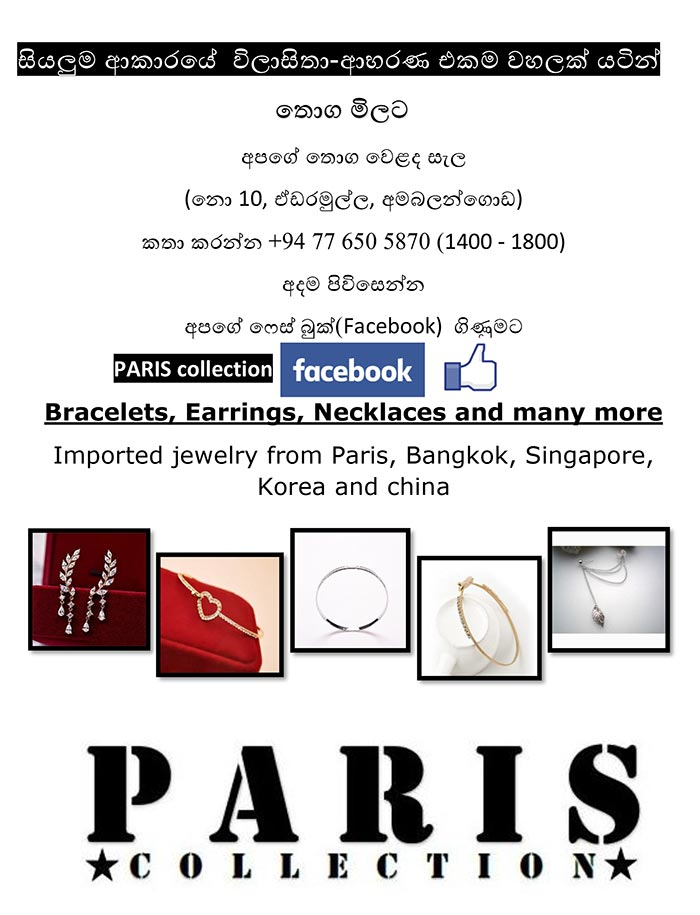 Imported Jewelry from Paris, Bangkok, Singapore, Korea and China.