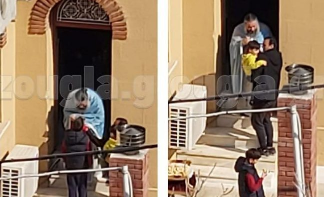 """Ο Μητροπολίτης Πειραιώς στο πλευρό του ιερέα στο Κουκάκι """"Δεν απαγορεύεται η θεία κοινωνία"""""""