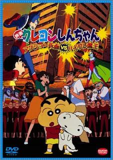 تقرير فيلم كرايون شين-تشان الأول: قناع العمل ضد الشيطان | Crayon Shin-chan Movie 01: Action Kamen vs. Haigure Maou
