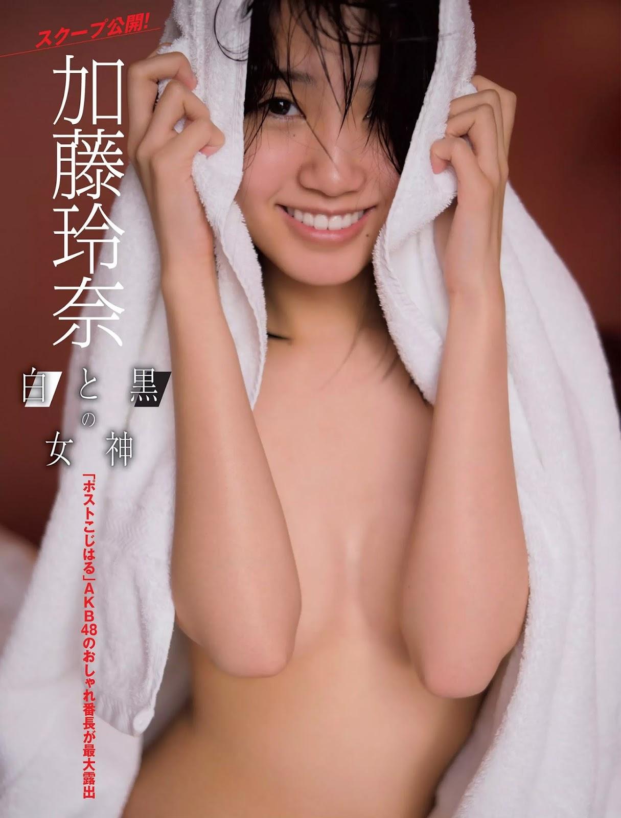 Kato Rena 加藤玲奈, FLASH 2018.04.10 (フラッシュ 2018年4月10日号)