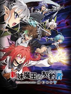 Download Shinmai Maou no Testament Burst BD Subtitle Indonesia Batch Episode 1 – 10 + OVA