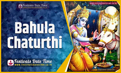2025 Bahula Chaturthi Date and Time, 2025 Bahula Chaturthi Festival Schedule and Calendar