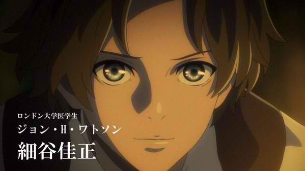 "The Empire of Corpses ""John Watson"""