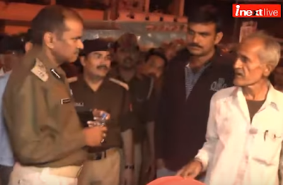 A senior Uttar Pradesh police officer D K Chowdhury may be in trouble for slapping an old man in Lucknow on Tuesday.   DIG DK Chowdhury went on a patrol and reportedly got into a small verbal argument with an elderly man. The cameras caught him losing his temper and giving a hard slap to the old man, who appeared to be a vendor.    The incident occurred at Bhoothnath Market near Indira Nagar.   But a video of the slap went viral and drew the attention of DK Chowdhury's senior officials, who took serious note of it.