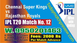 IPL 2019 12th Match RR vs CSK Prediction Who Win Today CSK vs RR