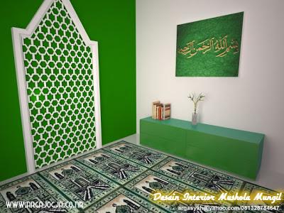 dinding untuk mushola