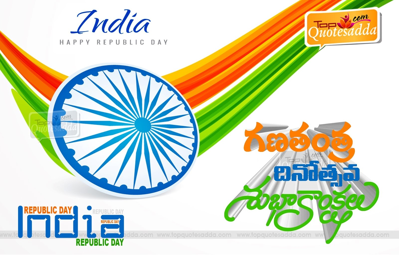 Happy Independence Day Wishes 2018 Photos Images Pics Quotes