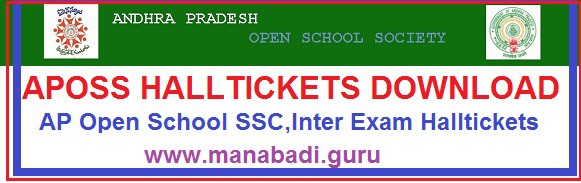 APOSS Halltickets,Open School SSC,Inter Halltickets download