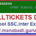 APOSS AP Open School Society SSC,Inte Exams 2017 Halltickets download