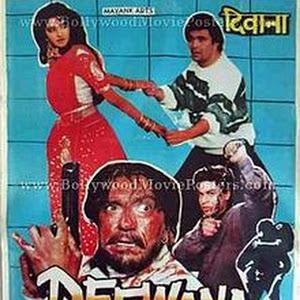 deewana 1992 full movie download 1080p