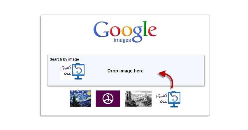 الجلسة العامة ناقص التلميذ البحث بالصور بدل الكلمات Ffigh Org