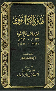 Download Fatwa-Fatwa Imam Nawawi PDF