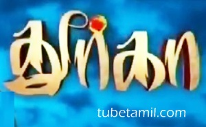 Dhurga 12-10-2017 Vijay Tv Serial
