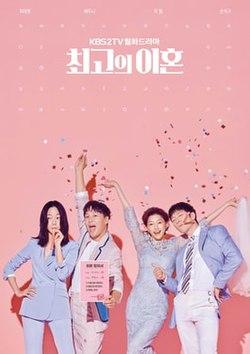 Matrimonial Chaos (K-Drama) - Todos os Episódios